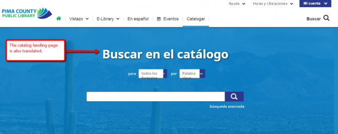 Image of the catalog search page in Spanish.