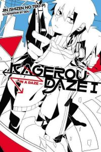 kagerou-daze-book-jacket